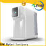 EHM cheap alkaline water machine reviews wholesale for office